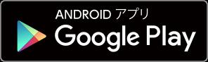 Google Play - 映画ランド