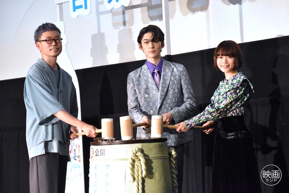 『サイダーのように言葉が湧き上がる』市川染五郎、初映画・初声優・初主演でハマり役「不思議なご縁があった」